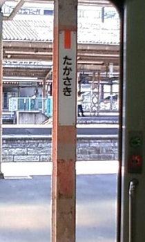130505_3.JPG
